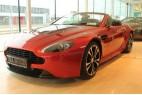 Aston Martin V12 Vantage Roadster Bang & Olufsen, Kamera