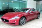 Maserati Granturismo S Aut., Sportspack 2012